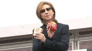 YOSHIKI、イベントで「ここはどこですか?新宿?」