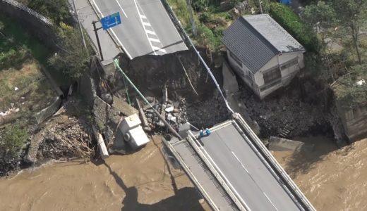 台風19号 上田電鉄の鉄橋が落下 リハビリセンターで57人孤立