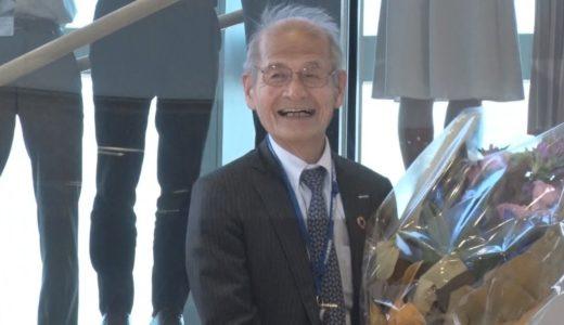 吉野氏、晴れやかに出社 ノーベル賞発表、一夜明け