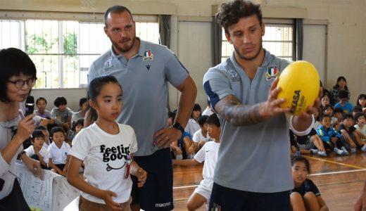 イタリアの試合は中止だけど、選手との交流会は開催 ラグビーW杯