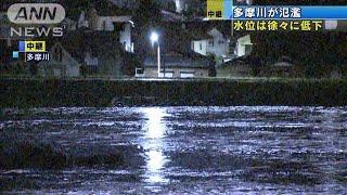 多摩川氾濫 取材記者が見た急激な水位上昇(19/10/13)