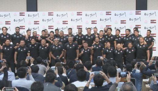 ジョセフHCら達成感 初の8強入り日本が会見―ノーカット版