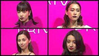 Koki,&桐谷美玲ら、シャネルのパーティーに来場