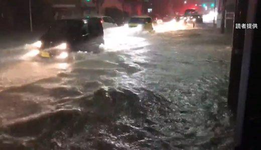 大雨で冠水したJR内郷駅周辺 福島・いわき市