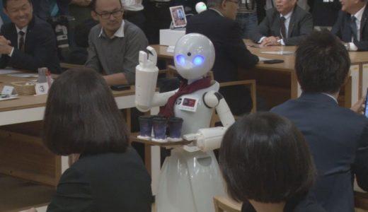 障害者が分身ロボ通じ接客 東京で期間限定カフェ