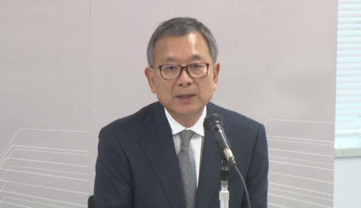 湘南監督に5試合資格停止  パワハラ行為でJリーグ