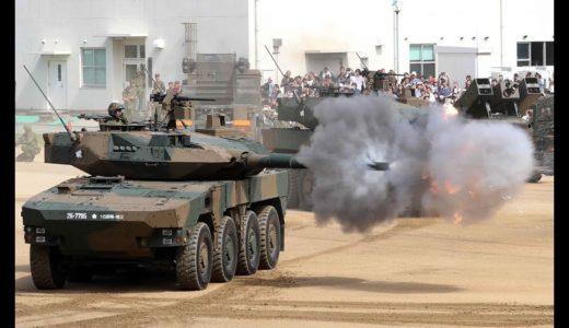 陸自・中部方面隊創隊59周年記念行事 伊丹駐屯地