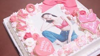 水原希子、特製誕生日ケーキに「わあ!」
