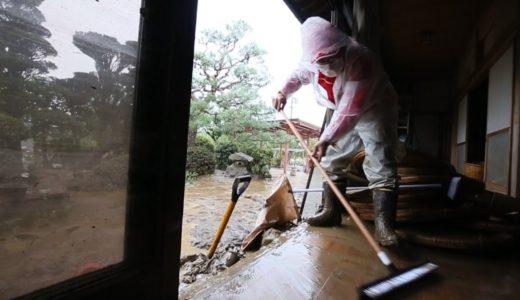台風19号により被害を受けた長野市穂保地区
