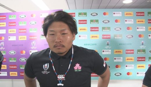 ラグビーW杯、日本代表談話 準々決勝