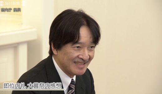 秋篠宮さま54歳に 誕生日に先立ち記者会見