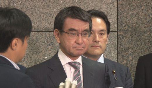 「韓国が戦略的判断」と防衛相 GSOMIA失効回避で