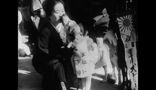 【1940アーカイブス】軍用犬も元気に出征