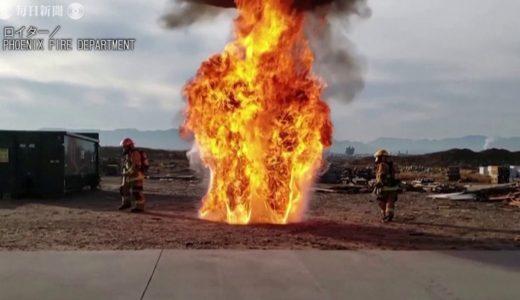 七面鳥を揚げるのは、完全に解凍してから 米消防署が警告