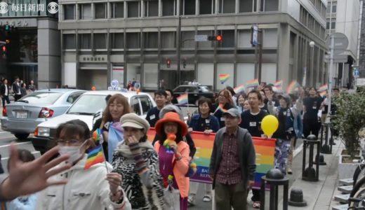九州レインボープライド 多様性訴え過去最多約1000人参加