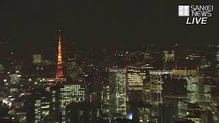 東京スカイツリーから東京の夜景をお届けします