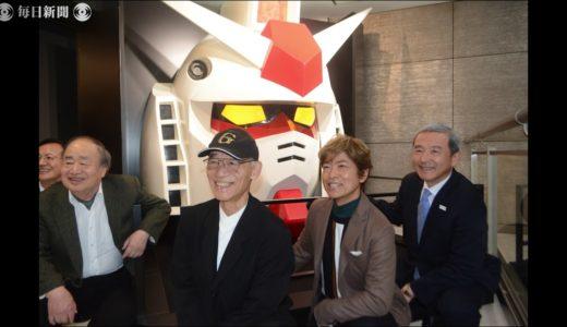 成田空港にアニメデッキ ガンダムやシャア専用ズゴックがお出迎え