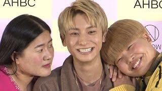ガンバレルーヤよしこ、AAA與真司郎に「狙ってる?」