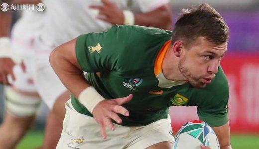【スライドショー】南アフリカが3大会ぶり3回目の優勝 NZにならび最多 ラグビーW杯