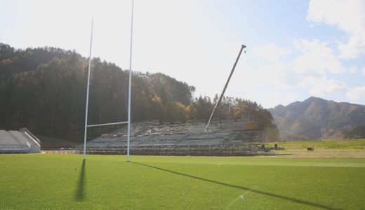 W杯用仮設スタンドを撤去 釜石鵜住居復興スタジアム