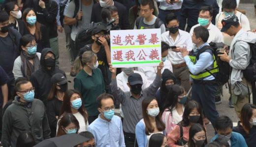 金融街にデモ隊集結 香港各地で混乱続く
