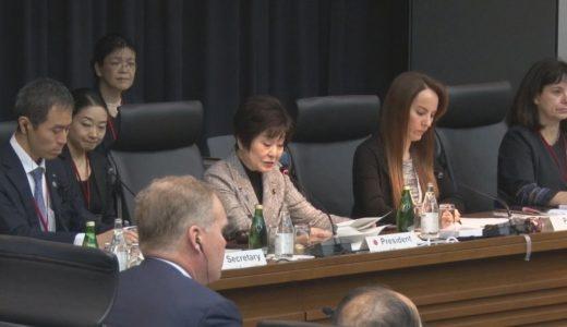 G20国会議長会議が開催 日本で初、韓国議長ら参加