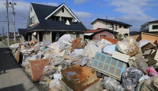 「人の住むところじゃない」 災害ごみ処理追いつかず、県道沿いに100メートル超 福島・郡山