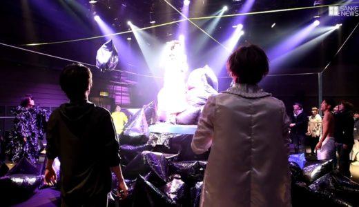 「KAVC FLAG COMPANY」第5弾 壱劇屋「空間スペース3D」