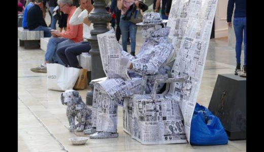 朝日新聞社の赤字決算と消費税10%の影響【日本はこれからどうなるの?】・・・True or Not