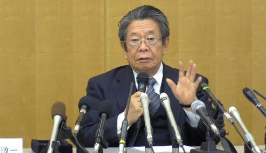関電第三者委、最終報告は越年「奥が深い問題出てきた」