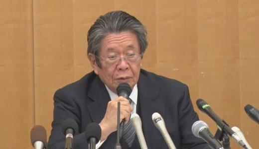関電第三者委700人調査 年内報告断念、金品問題