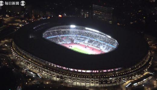 空撮:国立競技場オープニングイベント 6万人が五輪ムード実感