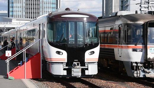 ハイブリッド方式採用の新型特急車両HC85系を公開 JR東海