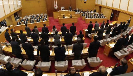 川崎市、ヘイトに刑事罰 全国初の禁止条例成立