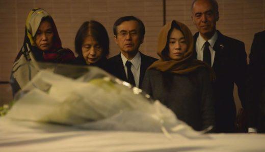 中村哲さんと遺族が帰国 成田で献花、9日朝に福岡へ