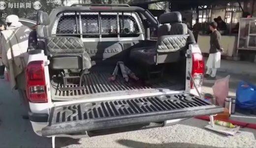 中村哲医師が死亡 アフガンで銃撃受け