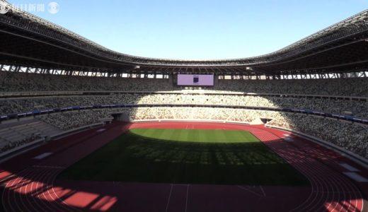 「杜のスタジアム」に差し込む陽光 国立競技場で完工式