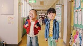 岡田将生「今年で一番楽しい」、澤部佑とCM初共演