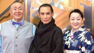 片岡鶴太郎が30年ぶりお笑いライブ、松村邦洋らが出演