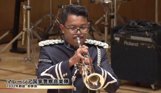 第24回世界のお巡りさんコンサート in JAPAN