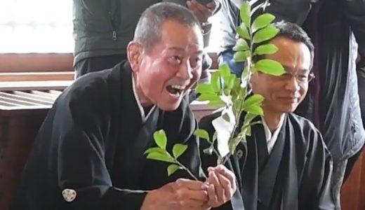 奇祭「笑い講」 豪快な笑いで豊作祈願