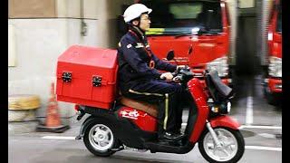 日本郵便、電動バイク導入