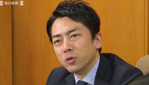 論点:小泉進次郎環境相インタビュー パリ協定始動 日本の針路は