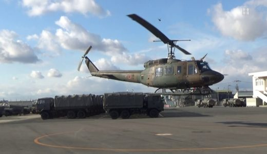 陸自・中部方面航空隊「編隊飛行訓練」実施