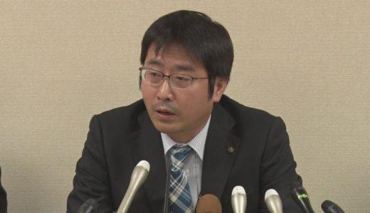 新型肺炎 初の国内感染 武漢渡航歴ない奈良の男性