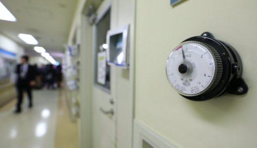 新型コロナウィルス患者受入可能な病院が、「陰圧室」など報道公開