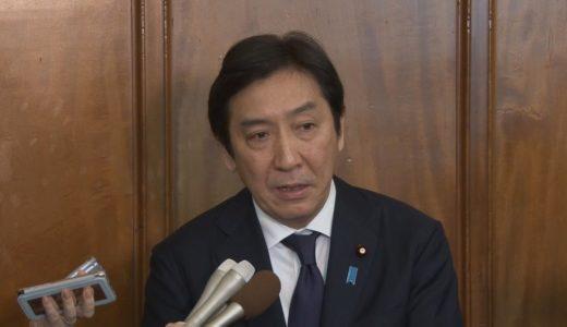 迷惑を掛けおわびする 経産相辞任の菅原衆院議員