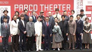 三谷幸喜、新作舞台の台本は「もうできている」?