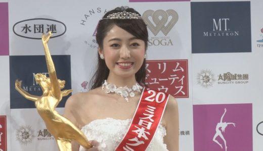 ミス日本に小田安珠さん 慶応大3年、東京出身