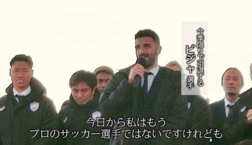 神戸、地元で天皇杯優勝報告会 サポーターらとタイトル獲得喜ぶ